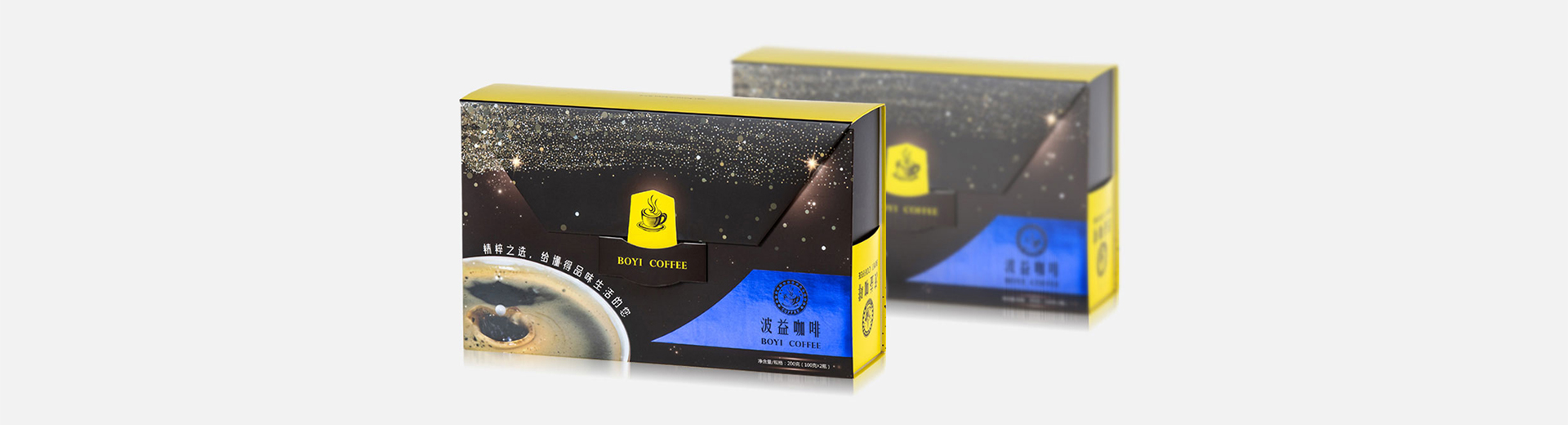 Coffee Packaging box