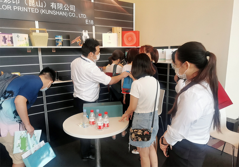 Shanghai International Luxury Packaging Exhibition